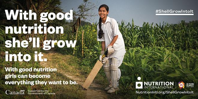 #ShellGrowIntoIt Shareable - Cricket